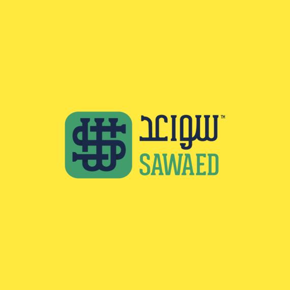 sawaed brand by Taqnia creative agency