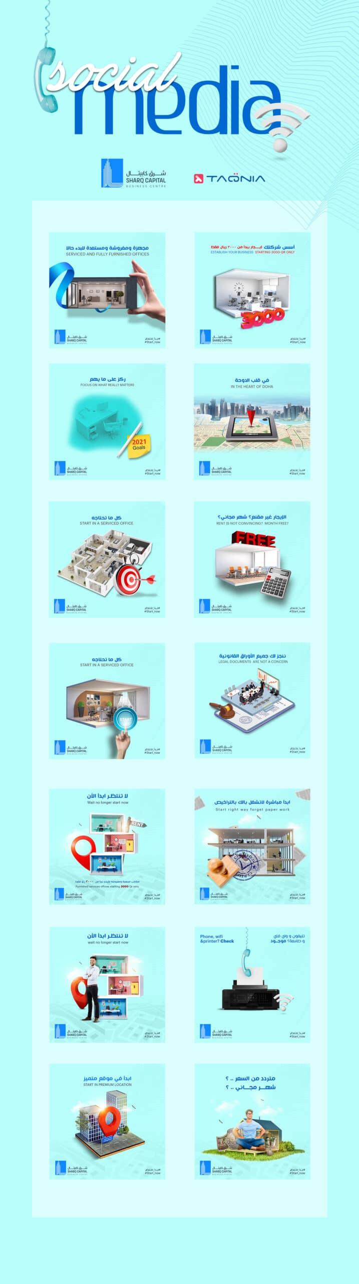 Social media designs taqnia agency