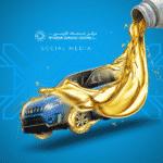 Al Tayseer Service Center | Social media management